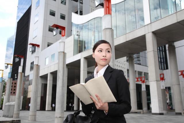 企業探し女性