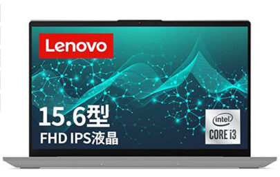 Lenovo ノートパソコン IdeaPad Slim 550i (15.6型FHD IPS液晶 Core i3-1005G1 4GBメモリ 128GB Webカメラ内蔵/1.66 kg )【Windows 11 無料アップグレード対応】 Lenovo ノートパソコン IdeaPad Slim 550i